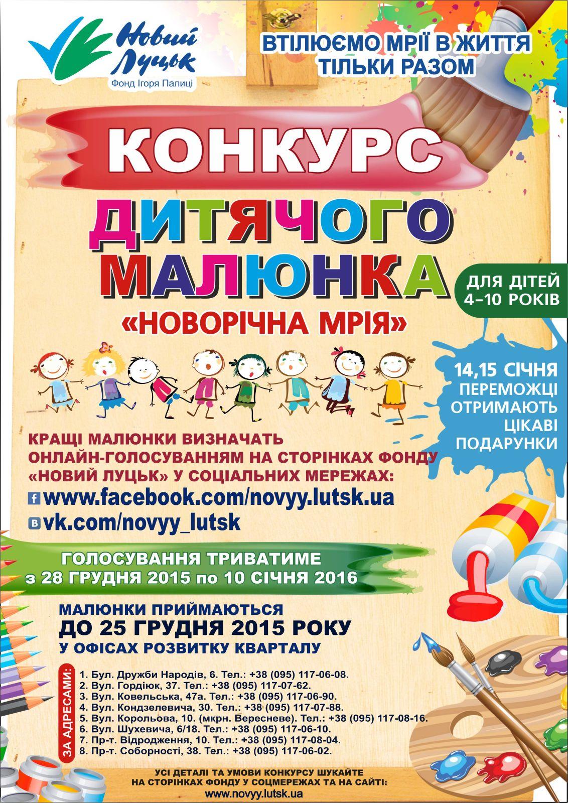 Афіша_КОНКУРС_ост (7)