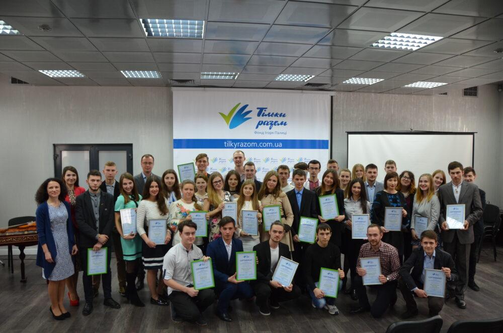 """Фонд """"Тільки разом"""" визначив переможців стипендіального проекту 2d73433b307be"""